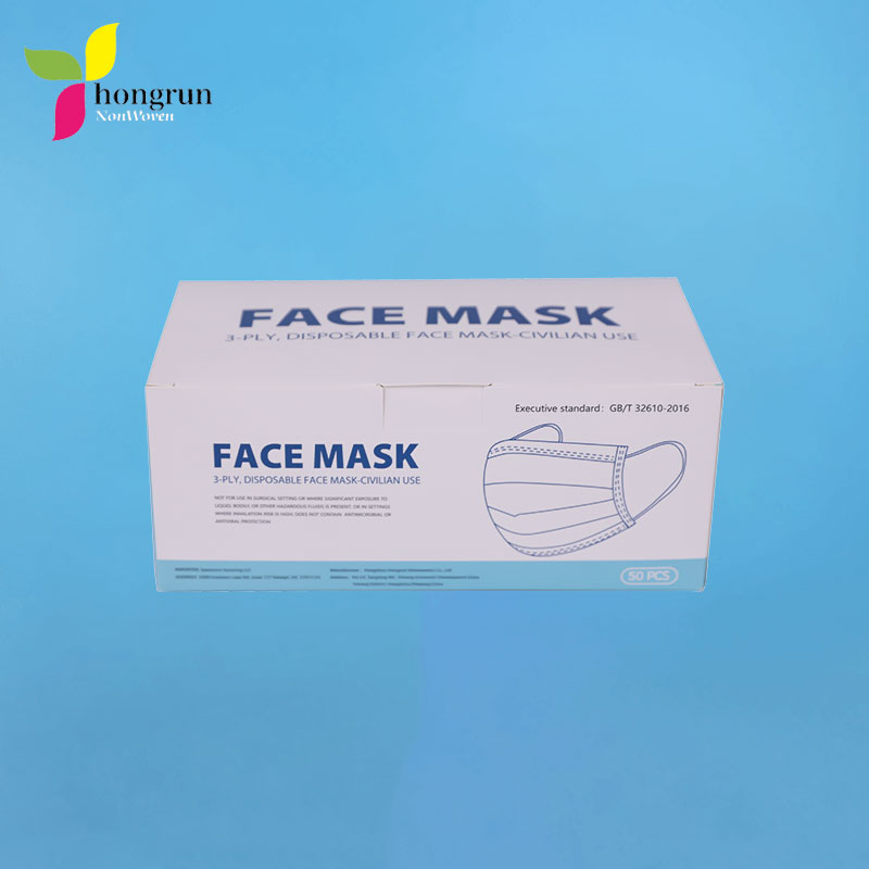 Disposable Face Mask Non-Medical