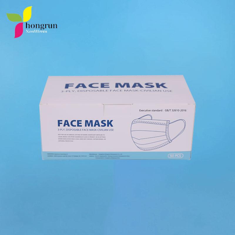 Disposable Face Mask Non-Medical